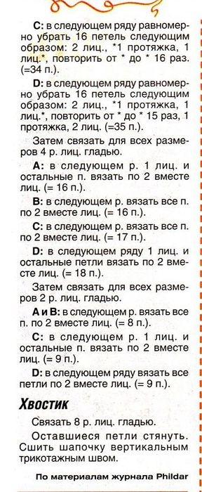 http://www.liveinternet.ru/users/helam/