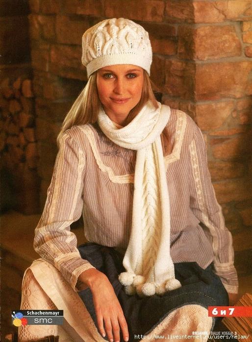 Шапочка с листиками и шарф из Inspiration