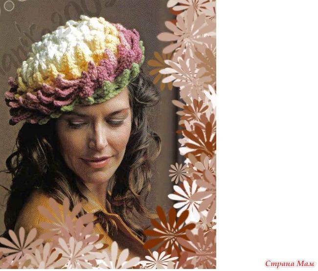 "Вязаный берет ""Впечатляющий цветок"""