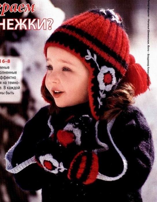 Тёплая вязаная шапка и варежки для девочки.