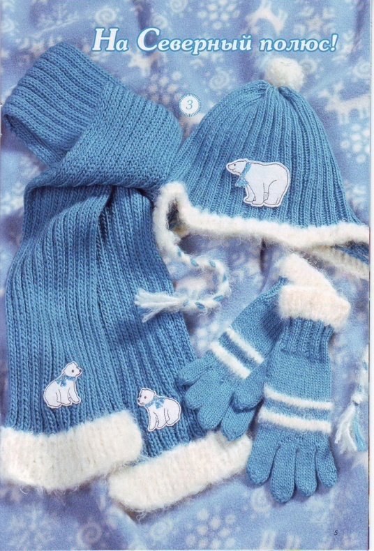 Летние вязаные кепки для мальчиков