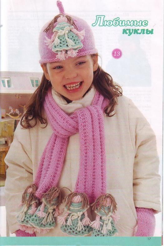 Малыши очень любят вязаные шапки с мордочками животных, а маленькая модница будет в восторге от вязаной шапочки с куколкой или цветами