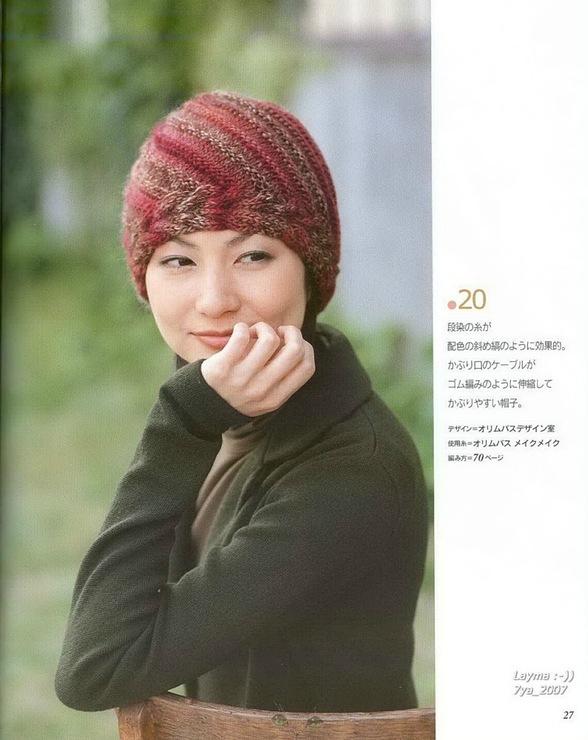 Вязание шапок японские журналы 61
