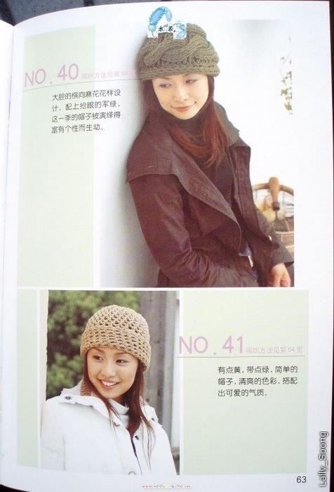 Вязание шапок японские журналы 3