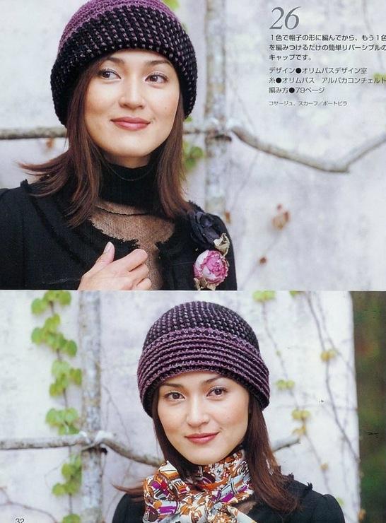 Вязание шапок японские журналы 8