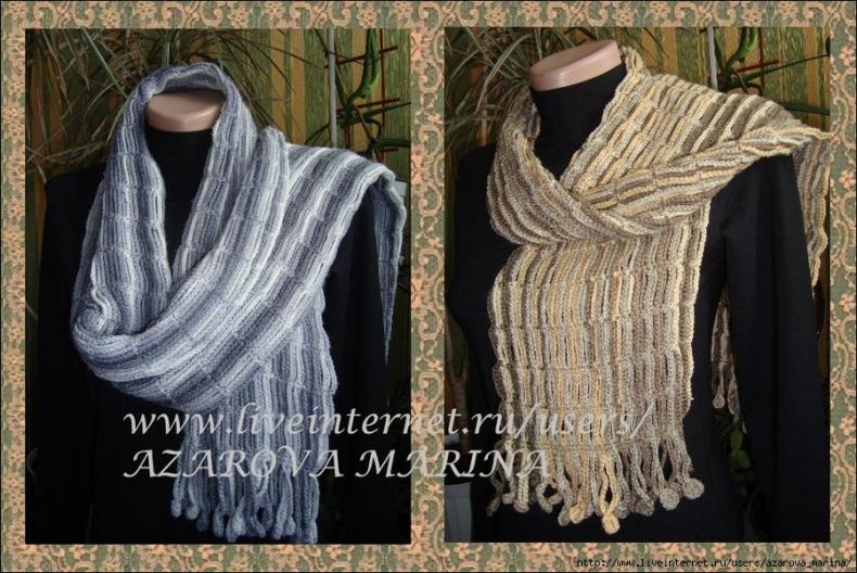 Вязаный шарф из воздушных петель.