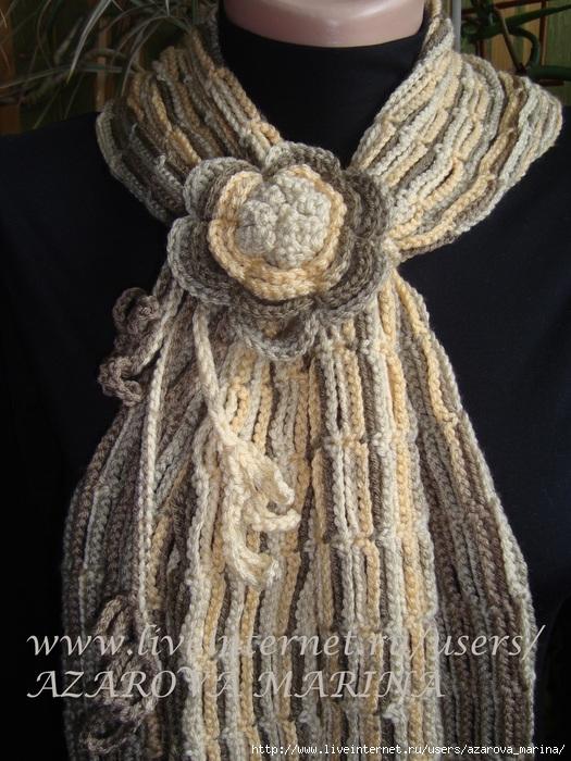 Вязаный шарф из воздушных
