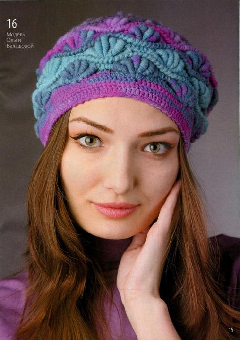 Вязаные шапки и береты Ольги